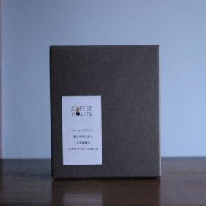【ご自宅用+贈り物】お得なドリップパック15袋